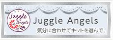Juggle Angels(ジャグルエンジェルズ)特集