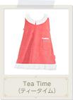 Tea Time(ティータイム)