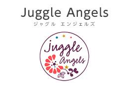 Juggle Angels(ジャグルエンジェルズ)